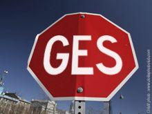 Idal pour dmarrer ou poursuivre un projet de rduction des GES