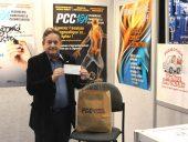 Claude Robitaille, coordonnateur de l'ICPC Qubec